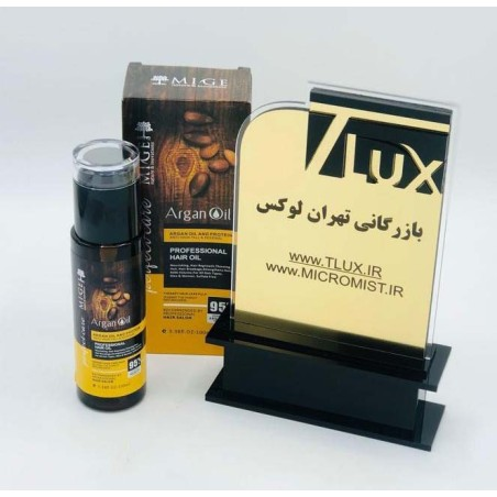 روغن آرگان میگ Argan Oil Mige