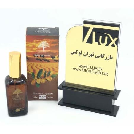 روغن آرگان مراکشی Moroccan Argan Oil
